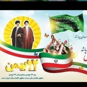 دانلود آهنگ رضا رویگری ایران ایران